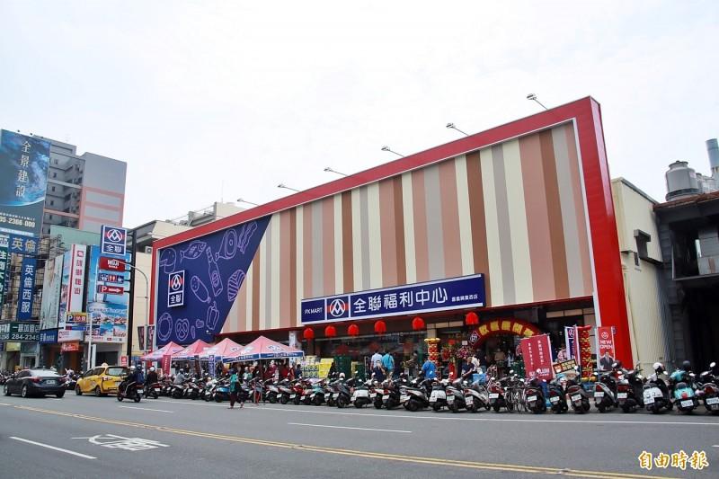 全聯攜手無印良品 全台唯一旗艦店在嘉義市