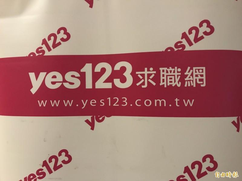 薪水不夠用  yes123:40.7%上班族是「月光族」