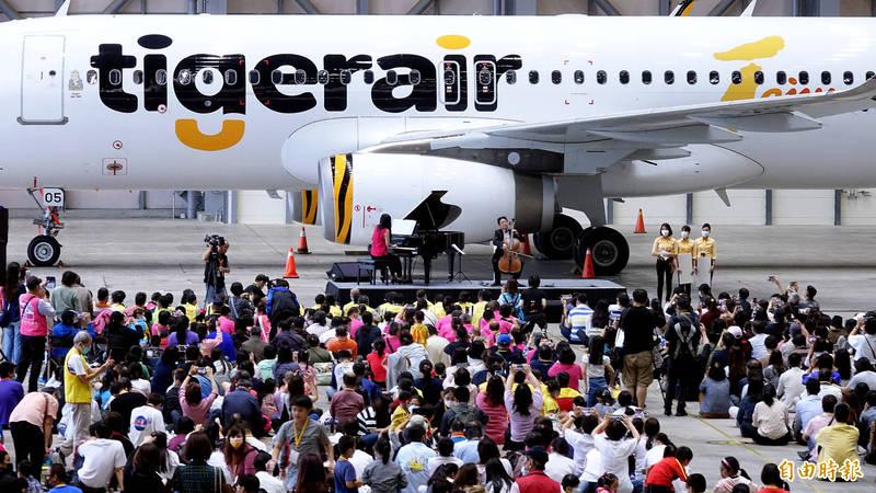 華航以每股25元的價格增資台灣虎航