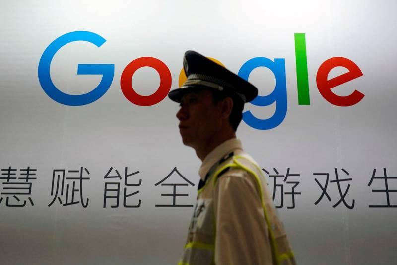 路透:傳華為控Google扼殺競爭 中國恐發起反壟斷調查