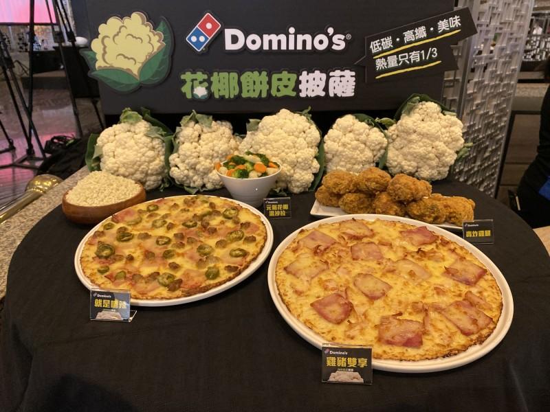 全球首創 達美樂台灣開賣「花椰餅皮披薩」