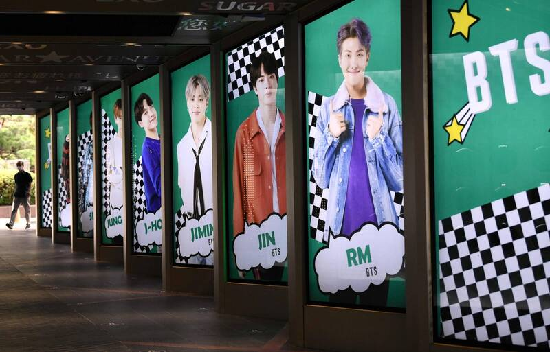 BTS經紀公司上市隔日重挫22% 粉絲揚言「誓死捍衛」