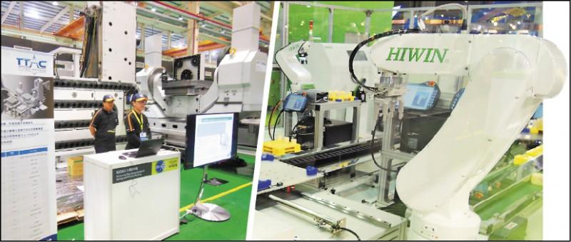 訂單取代紓困!投資台灣用MIT設備 機械業拚千億商機