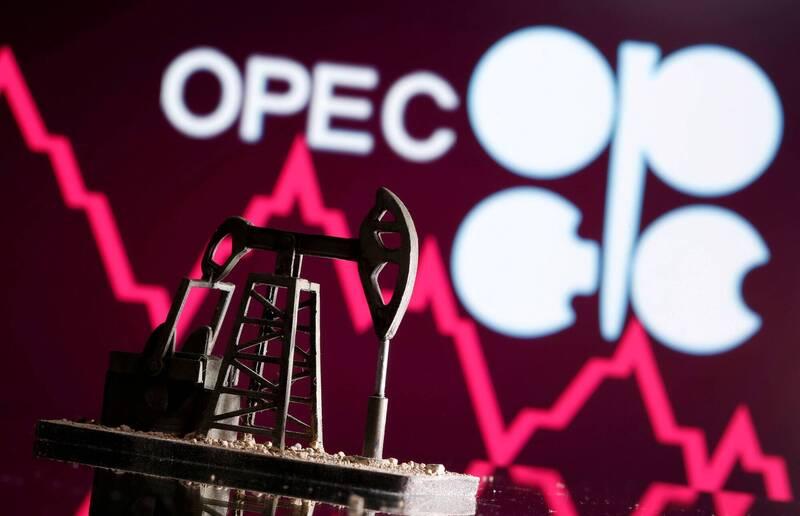 油市前景不佳  OPEC+明年增產計劃現變數