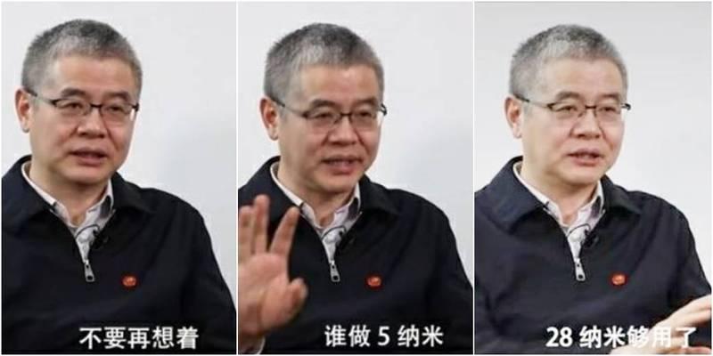 「別再想5奈米了」!中國晶片巨擘:28奈米夠用了
