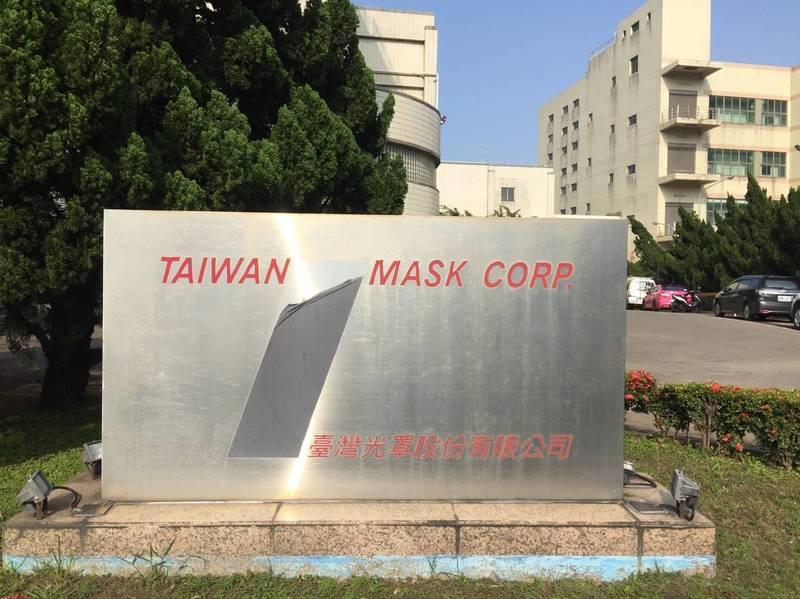 晶圓廠委外訂單大增,台灣光罩營運好景看到明年 (資料照)