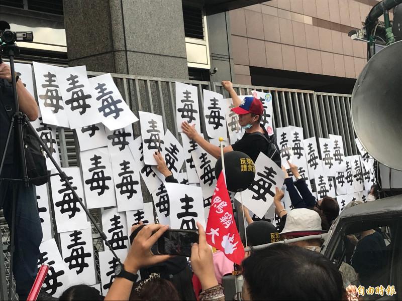 「毒」貼民進黨黨部外 秋鬥:萊豬行政命令不撤、將有下一波抗爭