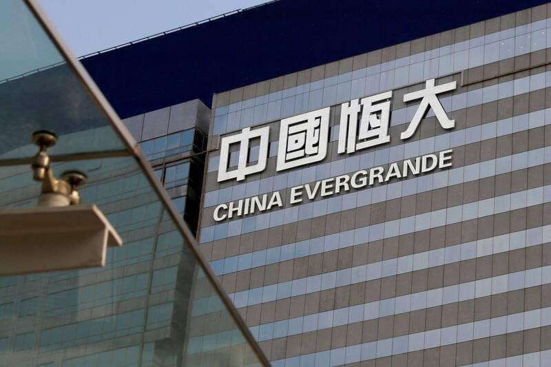 負債近3.5兆 中國恒大將分拆業務在香港IPO
