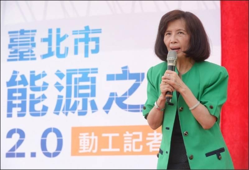 明大同召开法律会议林国文宣布今日抛售股票:免费金融