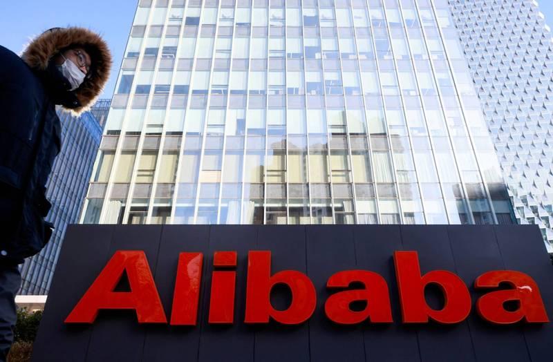 中國追殺阿里巴巴 重罰逾800億、下令全面整改