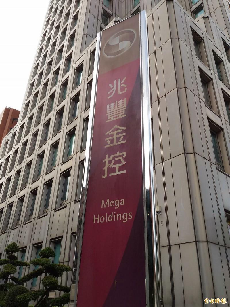 房貸疏失遭罰千萬 兆豐銀:比照洗錢防制交易監控模式杜絕人頭戶