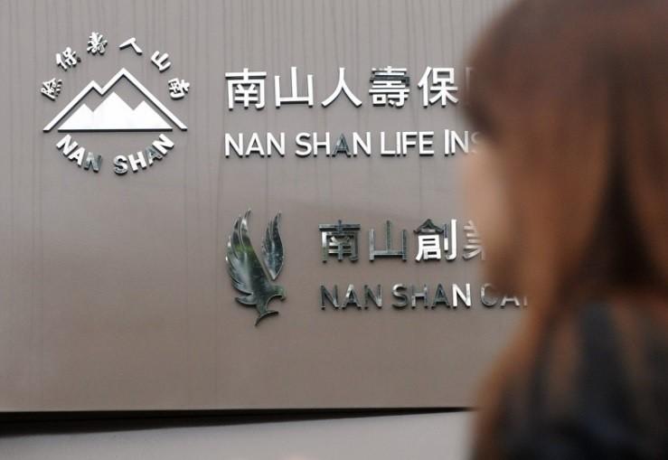 南山人壽前5月賺354.1億、年增76%