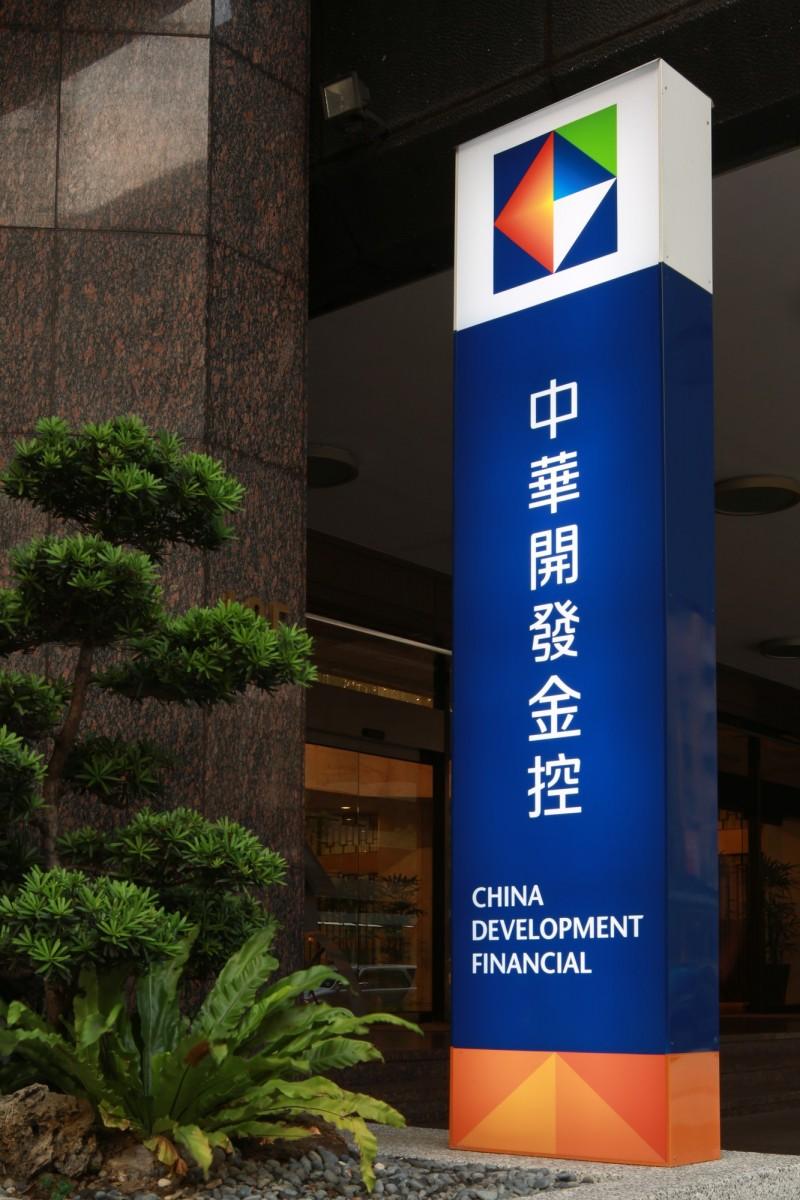 開發金前5月獲利137.54億元 EPS0.92元