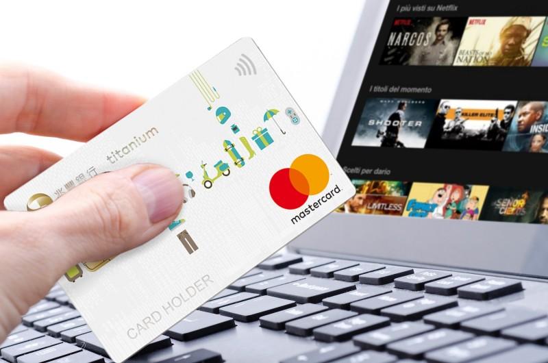 搶攻三級警戒宅商機 12大影音及遊戲平台刷卡最高回饋20%