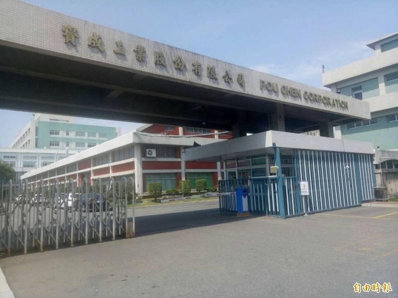 寶成5月合併營收205.83億元 年增0.3%