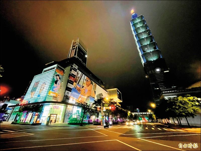 美國務院報告:台灣為全球前25大經濟體