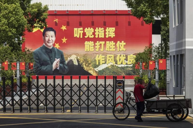 中國人好慘!200萬算「高收入」將成共同富裕「調節」目標