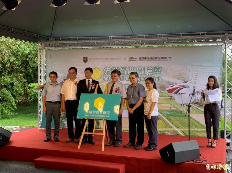 經緯航太攜手台大生農學院成立實驗室 宣告台灣邁入智慧農業
