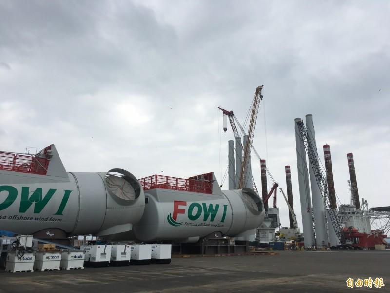 亞洲首個風機組裝廠動土  西門子歌美颯2021年投產