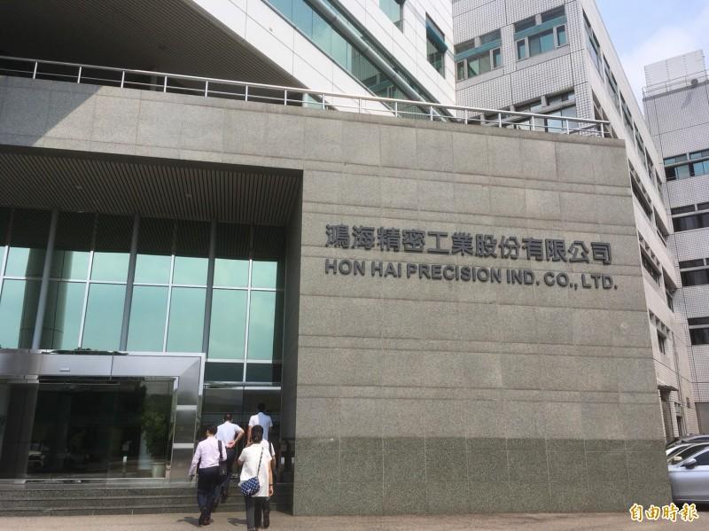 鴻海集團內垂直整合 鴻騰精密17億元投資日本康達智深化光學布局