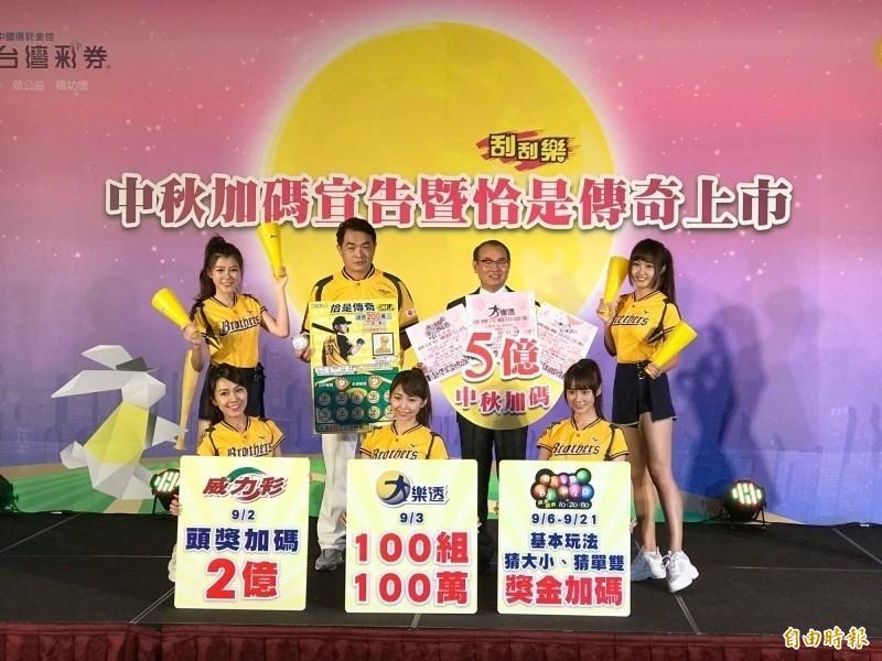 公益彩券銷售額今年有望突破1200億 力拚歷史第3高!