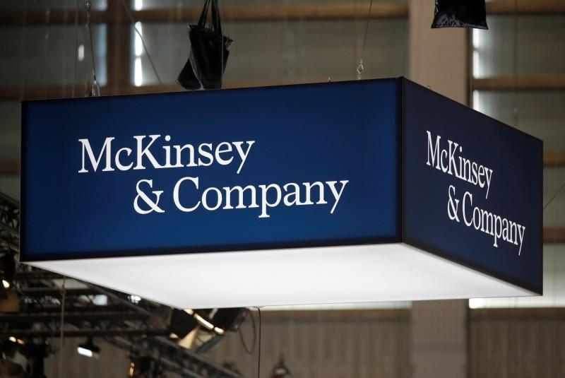 麥肯錫警告:若再爆金融危機 全球1/3銀行恐倒閉