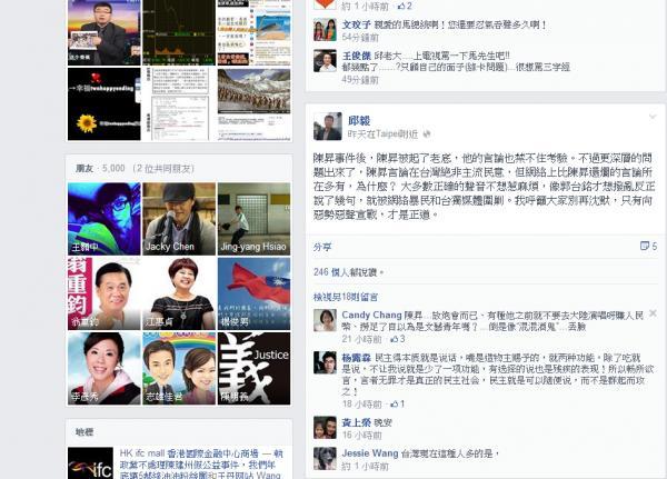 陳昇反服貿 邱毅批得了便宜又賣乖