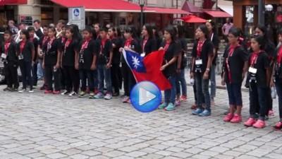 (動人影音)原聲小天使 德國街頭高唱台灣國歌