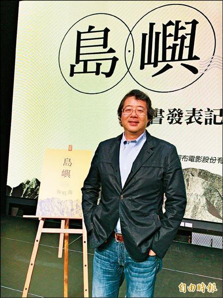 齊柏林10年空拍台灣出「集」