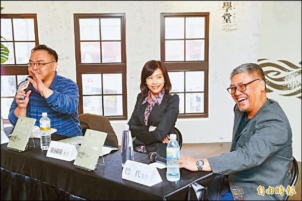 【藝術文化】台灣文學第一部 巴代《暗礁》重建八瑤灣事件