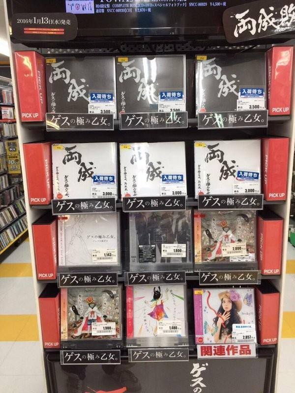 日本唱片行超諷刺  把貝琪專輯和他放一起