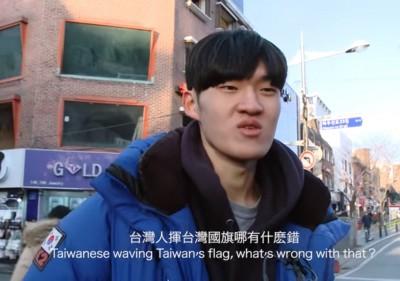 (影音)街訪挺子瑜 南韓民眾這樣看台灣...