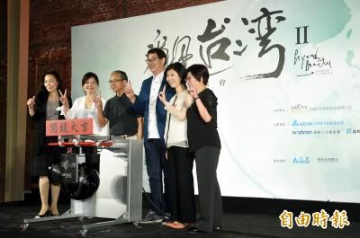 齊柏林推廣台灣 《看見台灣》創台紀錄片最高票房