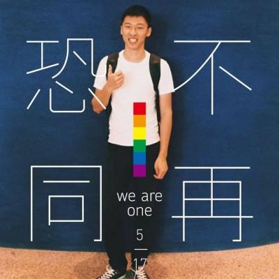 (影音)齊柏林25歲助手陳冠齊墜機   曾拍這些感人影片
