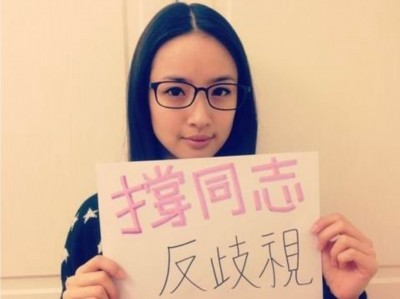 林依晨素顏力挺同志!公開簽下「同志婚姻」連署