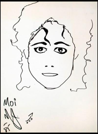 麥可傑克森從未曝光自畫像  最少值610萬台幣