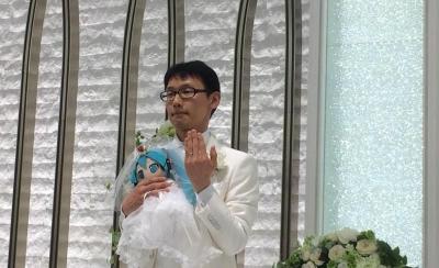 日本35歲公務員迎娶虛擬歌手 39位親友見證送祝福