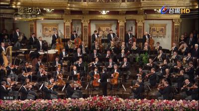2019維也納新年音樂會 衛武營、故宮院南院同步轉播