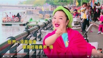 質感高雄MV用齊柏林遺作被抓包 白冰冰笑喊:美事一樁