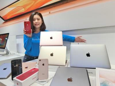 福利品特賣會來了!iPhone 8免萬元出清 但搶購數量只有這樣