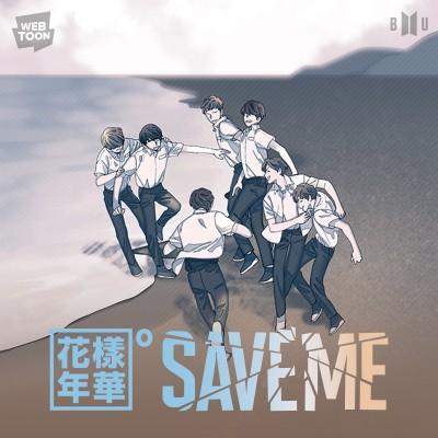 BTS《花樣年華》解密漫畫來了!台灣同步全球 一路連載到4月
