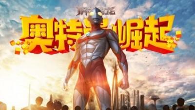 告不怕!中國山寨鹹蛋超人 無視版權仍拍續集
