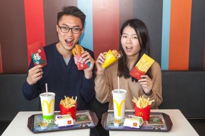 麥當勞漢堡漲價  降價最多的是......