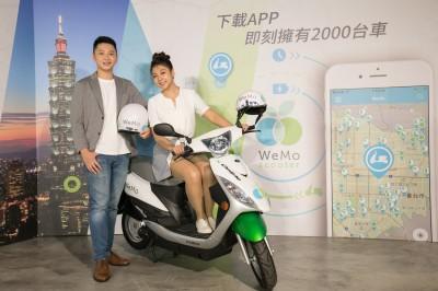 學姊陪騎做公益!共享機車騎一捐一 啟動年度愛台灣計畫