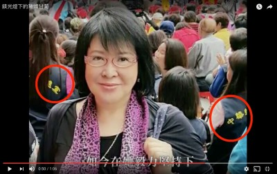 鄭惠中舊照出土  同框「中華統一促進黨」