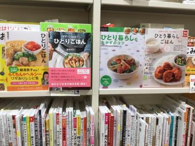 日本這類食譜書大賣  書店多如山