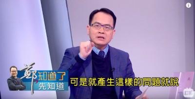鄭麗君遭摑掌鄭弘儀飆:暴力份子 簡余晏喊踹回去