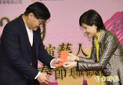 (影音)文化部長鄭麗君被藝人甩巴掌  華視:個人行為