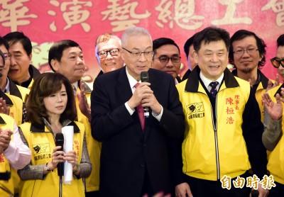 吳敦義打臉郝龍斌  「不要動手」 反鄭惠中