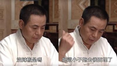 (影音)「肉圓沒加辣」下場淒慘  電視劇神預言2011早播過